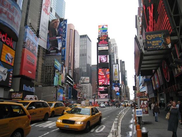 Come affittare un appartamento new york viaggi e vacanze for Appartamenti vacanze new york city manhattan