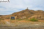 Gran Roque