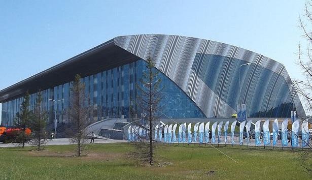 Kazan Russia: aeroporto